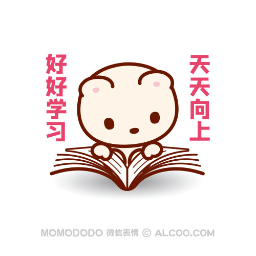 MOMODODO表情 呆萌 可爱 卡通
